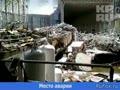Первые секунды сьёмки аварии на ГЭС