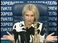 Мисс Украины Что ей ещё нужно