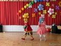 Клоуны в Краснодаре - Если любишь ты приветы, делай так!