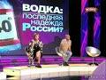 почему в России пьют горькую