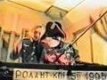 Красная Плесень - Садисткие Куплеты 16+