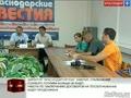 """Директор """"Краснодаргоргаза"""" заверил: отключений голубого топлива больше не будет"""