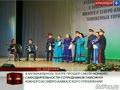В Краснодаре прошел смотр-конкурс самодеятельности сотрудников таможни Южного и Северо-Кавказского управлений