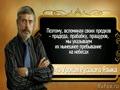 Сергей Алексеев читать бесплатно