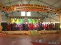 Закрытие третьей агропромышленной выставки Кубанская ярмарка, 14.10.2013 г.